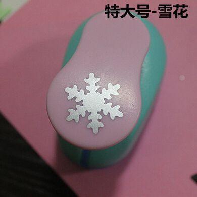2-2.5 cm forma de copo de nieve de espuma EVA sacador del arte de papel punch cutter para tarjeta de felicitación hechas a mano, libro de recuerdos diy puncher envío gratis