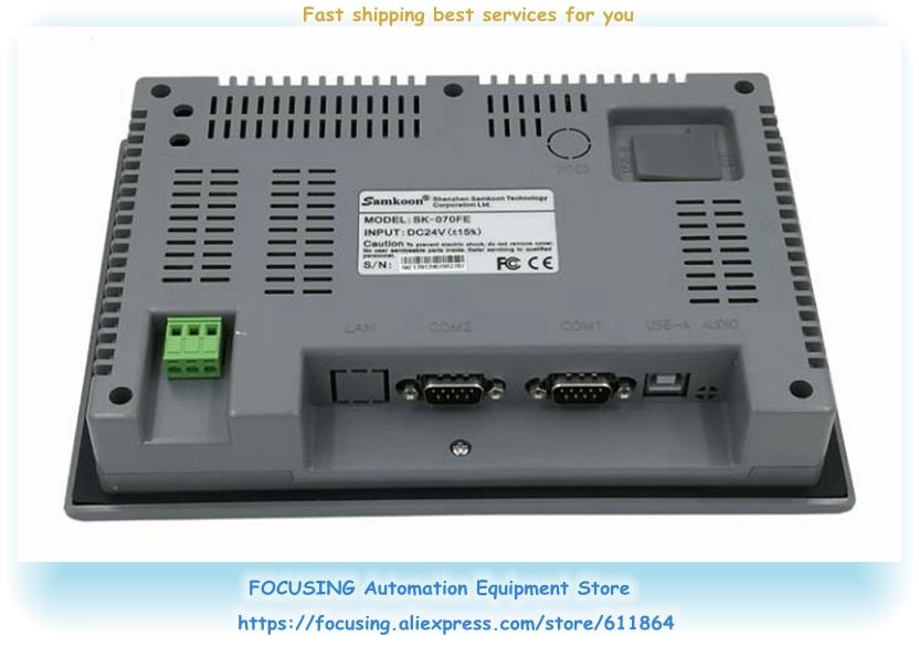 Neue original 7 zoll HMI EA-070B SA-070F SA-070H SK-070FE SK-070FS SK-070HE SK-070HS Touch screen panel