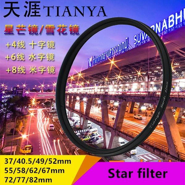 Camera Lens Star Filter 4/6/8 Line Starlight Night Photography for Canon Nikon Sony Pentax Panasonic Olympus Fujifilm Tamron