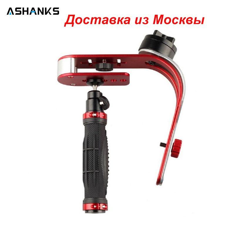 Steadycam Handheld Video Stabilizer Digital Compact Camera Holder Motion Steadicam For Canon Nikon <font><b>Sony</b></font> Gopro Hero Phone DSLR DV