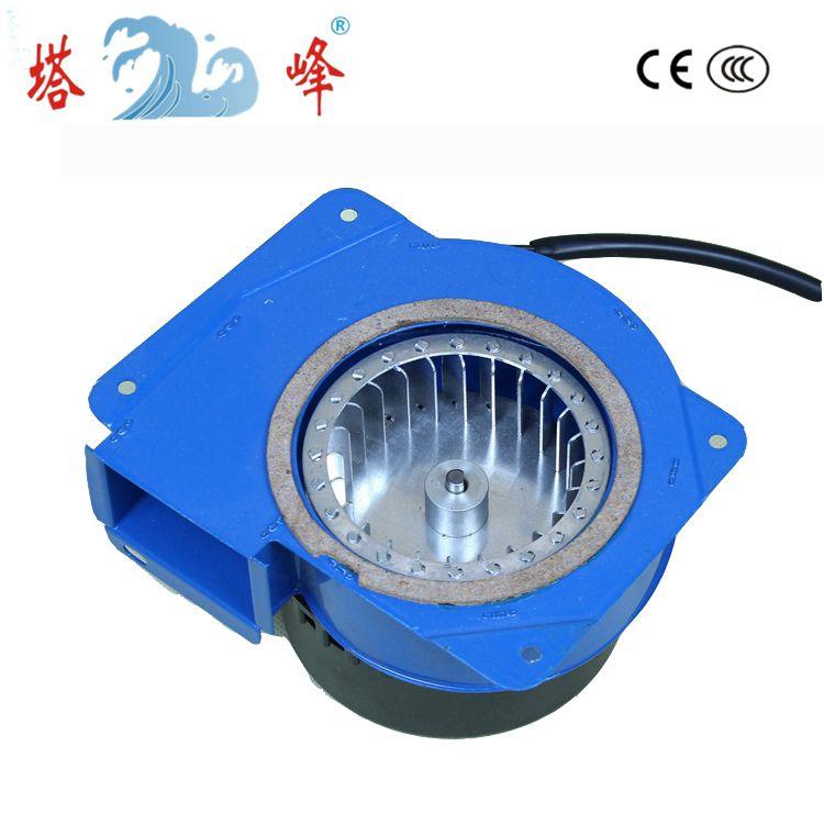 Livraison gratuite 20 w mini bbq expérience grill fumée échappement petite taille ventilateur électrique ventilateur AC 220 v ventilateur centrifuge soprador