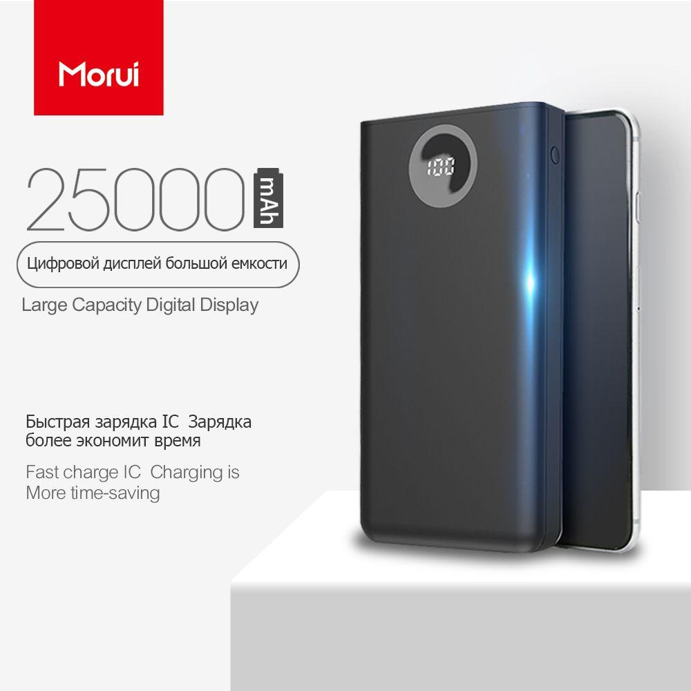 MORUI 25000mAh Power Bank PL25 Large Capacity Mini Mobile Power External Battery with LED Smart Digital Display for Phone Tablet