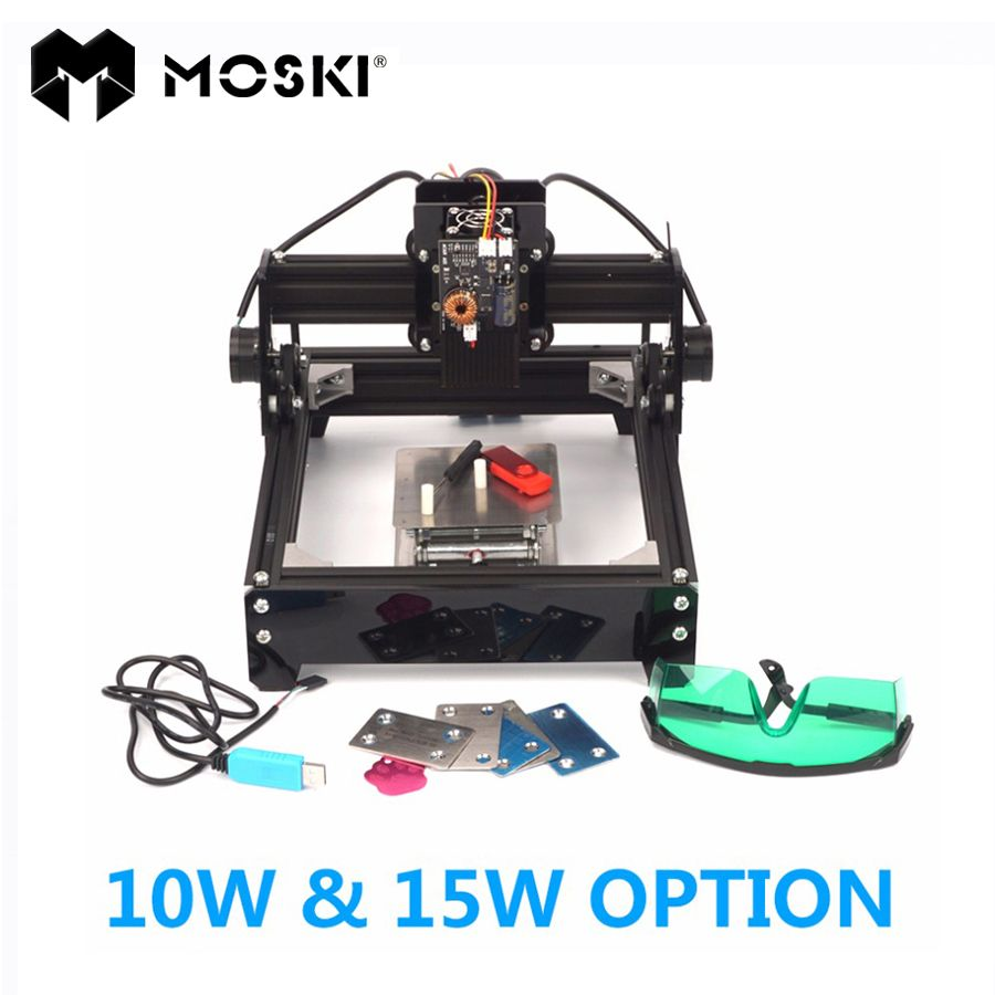 MOSKI ,AS-5 laser options,15W laser/10W laser,metal engraving, 15000MW diy laser marking machine, wood router USB connection