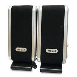 USB Speakers laptop portable multimedia sound music PC desktop TV speakers