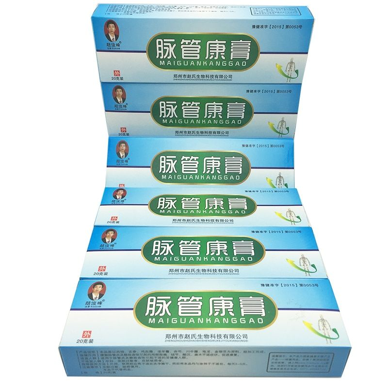 10PCS Chinese natural herbal <font><b>medicine</b></font> for treating varicose vascular inflammation massage cream cure varicose vein ointment