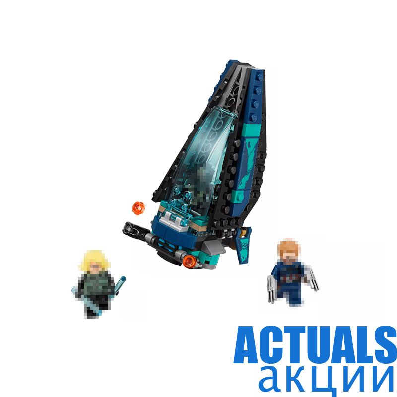 Lepin 07104 134pcs Super Heroes 76101 Outrider Dropship Attack Building Blocks Bricks Toys For Kids Gifts Marvel AVENGERS