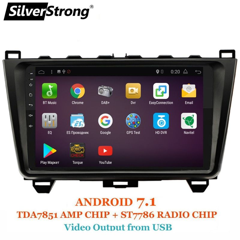 SilverStrong Android7.1 9inch Car DVD for Mazda 6 Atenza Android Radio Car Android 7.1 with Navigation Stereo Audio(no DVD)