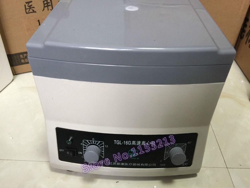TGL-16G High-speed multi-use centrifuge Laboratory Centrifuge 16000r/min Stepless speed regulation 12 x 1.5 ml & 8 x 5 ml