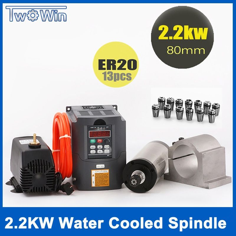 2.2kw spindle kit 220v 80mm 2200w CNC milling spindle motor+2.2kw inverter+80mm spindle clamp+80w pump+5m pipes+13pcs ER20