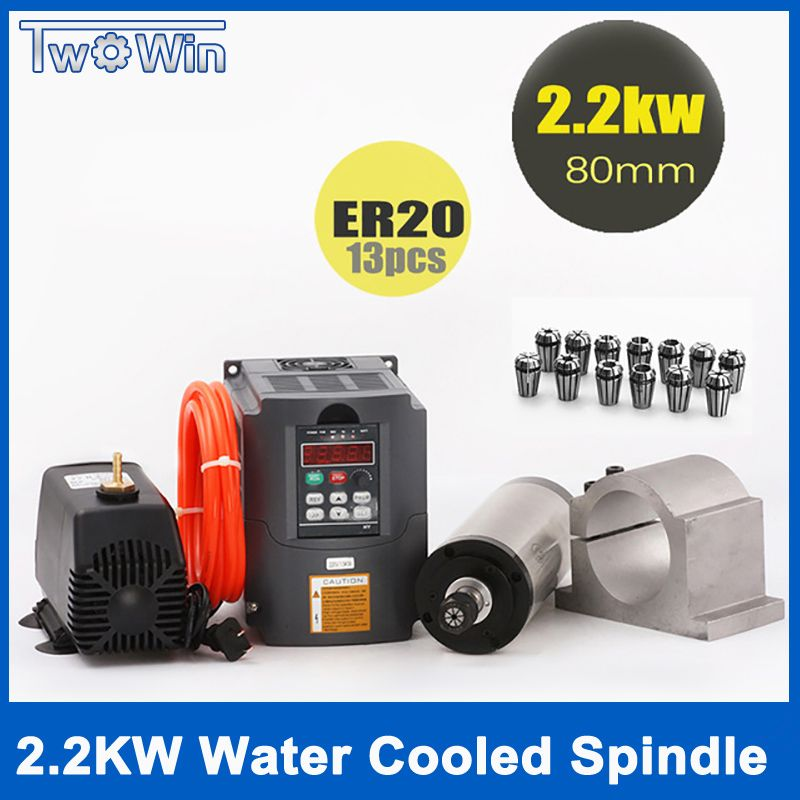 2.2kw spindle kit 220v 80mm 2200w CNC milling spindle motor+2.2kw inverter+80mm spindle clamp+80w pump+5m pipes+13pcs ER20