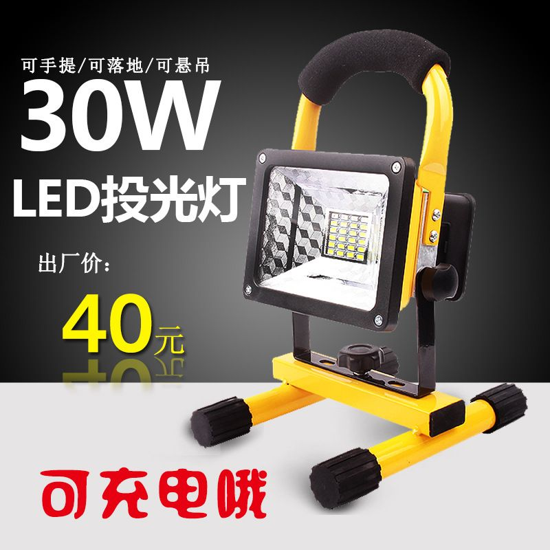 Rechargeable LED Portable Spotlight Movable Outdoor Camping Light 24 Leds Grassland 18650 Batteries Floodlight