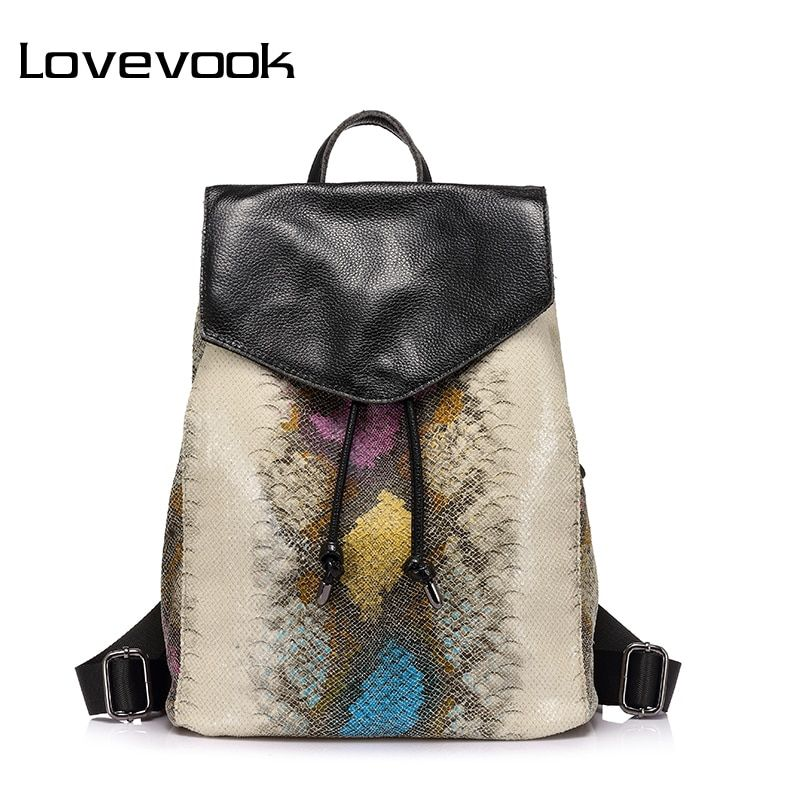 LOVEVOOK fashion women backpack high quality artificial leather school bags female serpentine prints drawstring backpacks