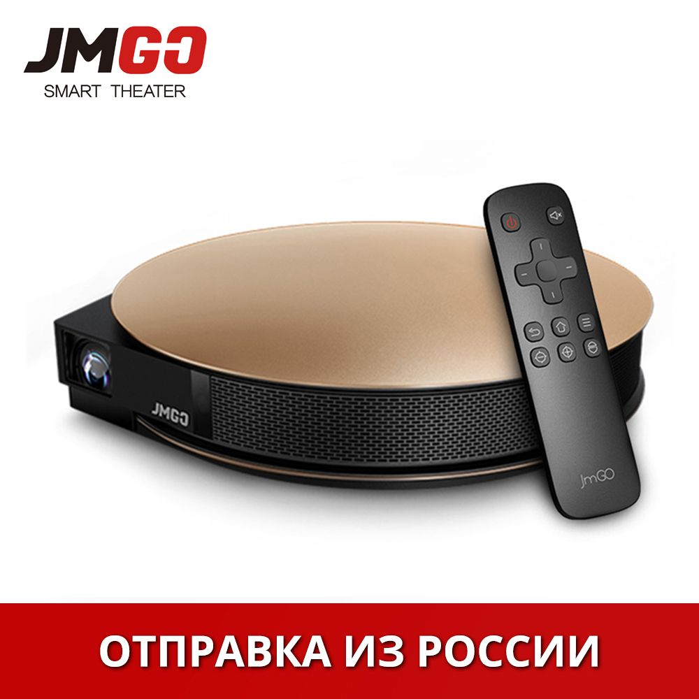 JmGO G3 Pro Projector 3D Android4.4 1200 ANSI Lumen Support 4K 300 inch HiFi Bluetooth WIFI HDMI DLP Beamer Miracast Airplay