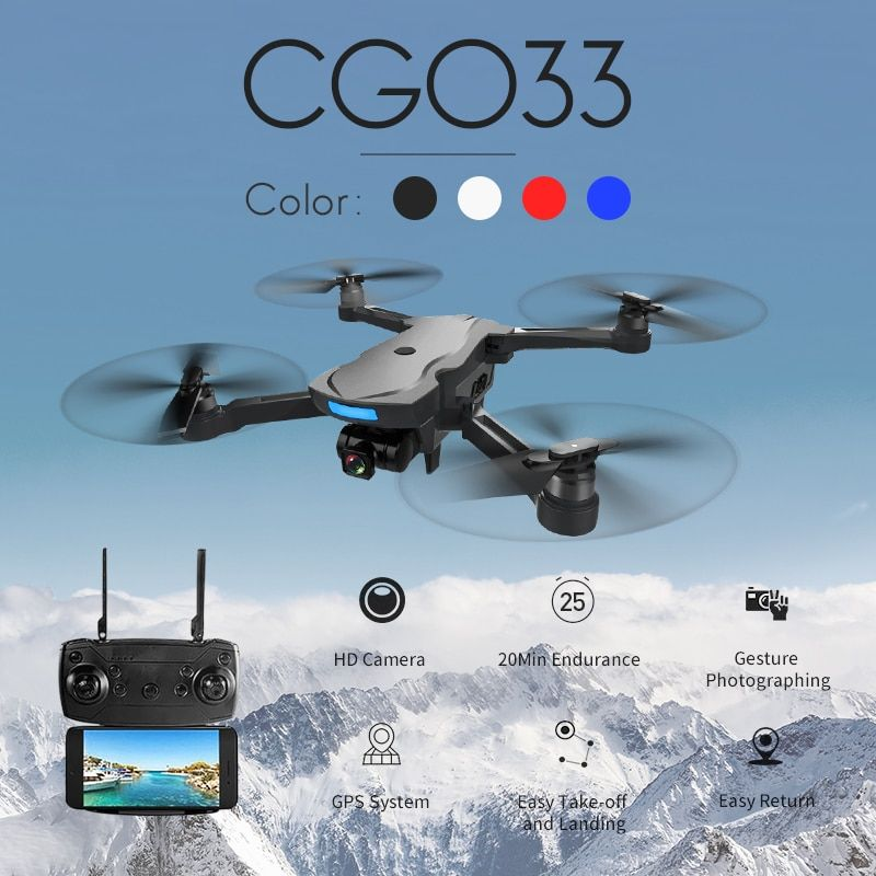 CG033 GPS Drone WiFi FPV w/ HD 1080P Gimbal CameraMode 2 Brushless Servo Foldable AOSENMA RC Drone Helicopter Kids Gift