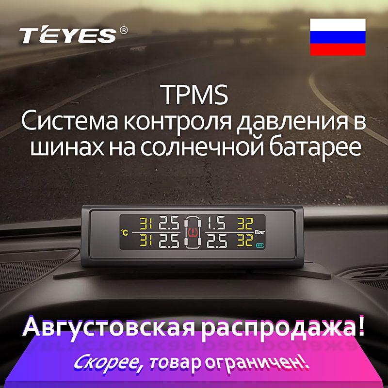 Teyes 2018 TPMS Auto Auto Auto Drahtlose Reifendruck Überwachung System Solar Power Digital LCD Farbe Display Mit 4 Interne/ externe