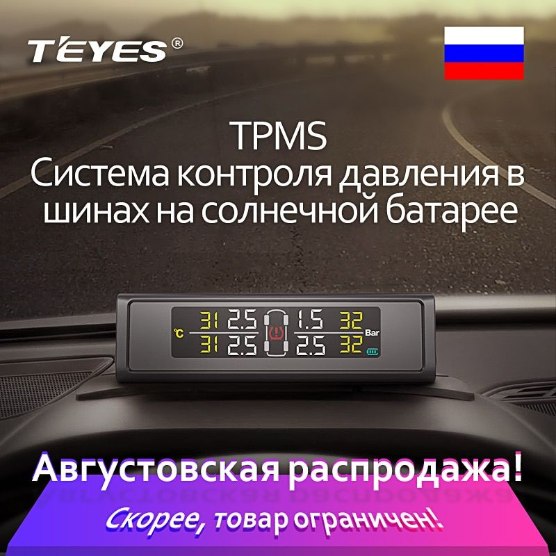 Teyes 2018 TPMS Car Auto Wireless Tire Pressure Monitoring System Solar Power Digital LCD Color <font><b>Display</b></font> With 4 Internal/External