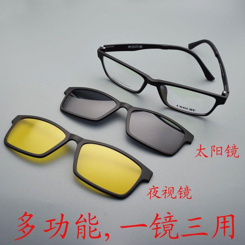 Free <font><b>shiping</b></font> Male Eyeglasses Frame Full Frame Glasses Frame Belt Magnet Clip Sunglasses Myopia Glasses Polarized PEL2076