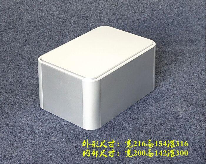 2612 volle Aluminium verstärkergehäuse/mini AMP fall/Preamp box/NETZTEIL chassis