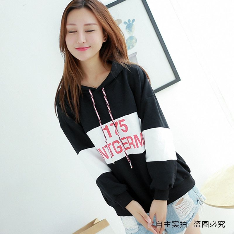 New Women's Fashion Color Mosaic Womens Simple Hooded Drawstring Girl