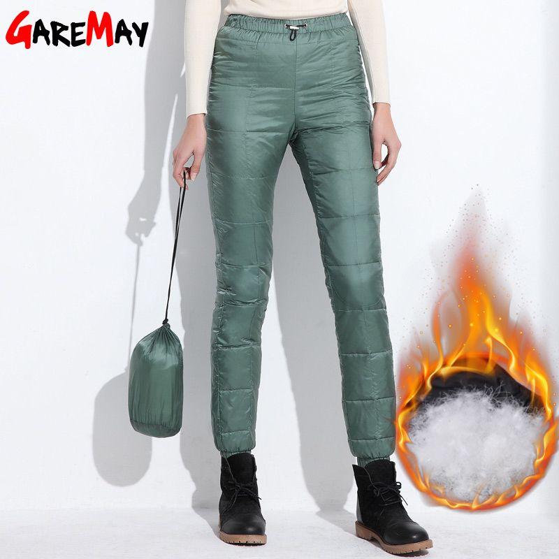 2018 Winter down pants women casual <font><b>outwear</b></font> elastic waist work wear women's fashion snow plus size thicken female trousers warm