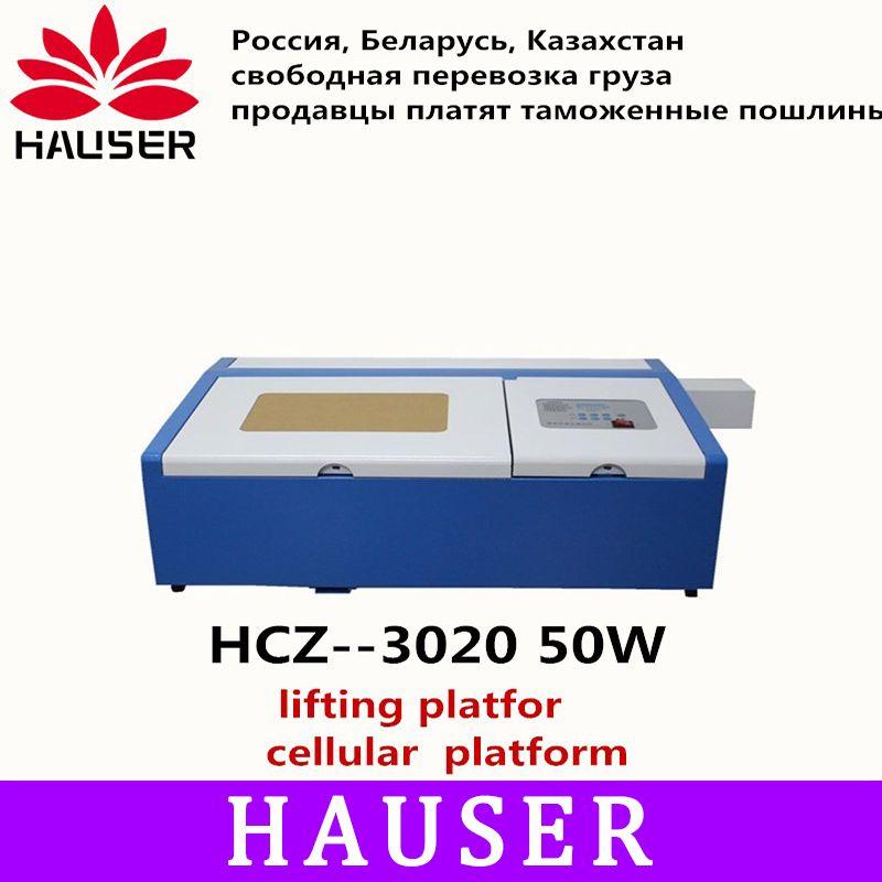 Freies verschiffen HCZ 50 watt co2 laser 3020 mit aufzug plattform laser gravur cutter maschine mini kennzeichnung maschine cnc router diy laser