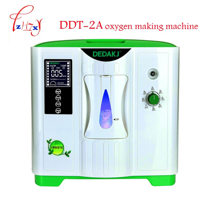 2-9L oxygen concentrator generator oxygen making machine 110V/220V oxygen generating machine with English version DDT-2A