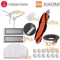 Xiaomi Roborock робот S50 S51 чище запасных Запчасти Наборы вставка из ткани для швабры сухой мокрой уборки фильтр водяного бака сбоку щеточный валик ...