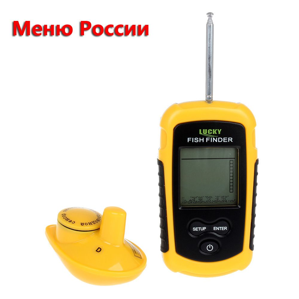 Free Shipping!Russian Manual! Lucky FFW1108-1 Portable 100m Wireless Fish <font><b>Finder</b></font> Alarm 40M/130FT Sonar Depth Ocean River