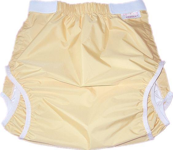 Бесплатная доставка fuubuu2228-yellow Водонепроницаемый Штаны/взрослые пеленки/недержание Штаны/карманные подгузники