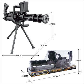 Новое руководство серии вода играть пулемет Гатлинга мягкая игрушечный пистолет имитационная модель дети играть на открытом воздухе ...