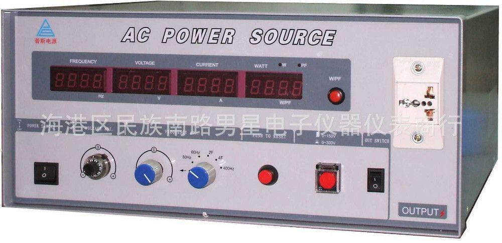 PS61005 wechselrichter 500 Watt variabler frequenz stromquelle versorgung AC power quelle umwandlung