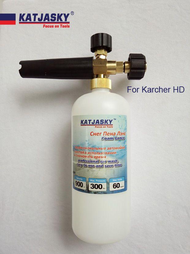 100% copper car washer foam gun fit Karcher HDS high pressure washer foam generator snow bubble foamer foam sprayer