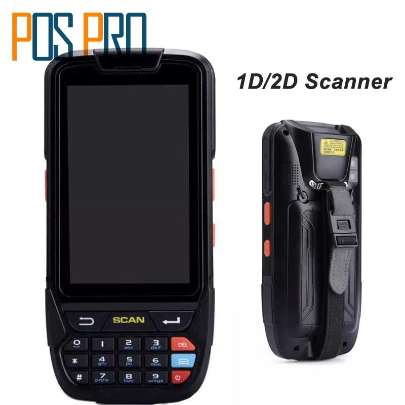 IP65 Rugged industrial Handheld Android 7.0 PDA Shockproof Dustproof Waterproof with leather belt for outdoor usage Dock Charger