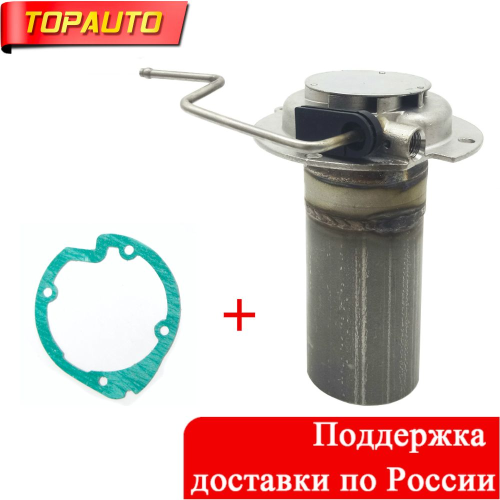 TopAuto 4kw/5kw Heater Burner For Eberspacher D4 D4S Combustion Chamber For Air Diesel Parking Heater Truck Bus Caravan Boat