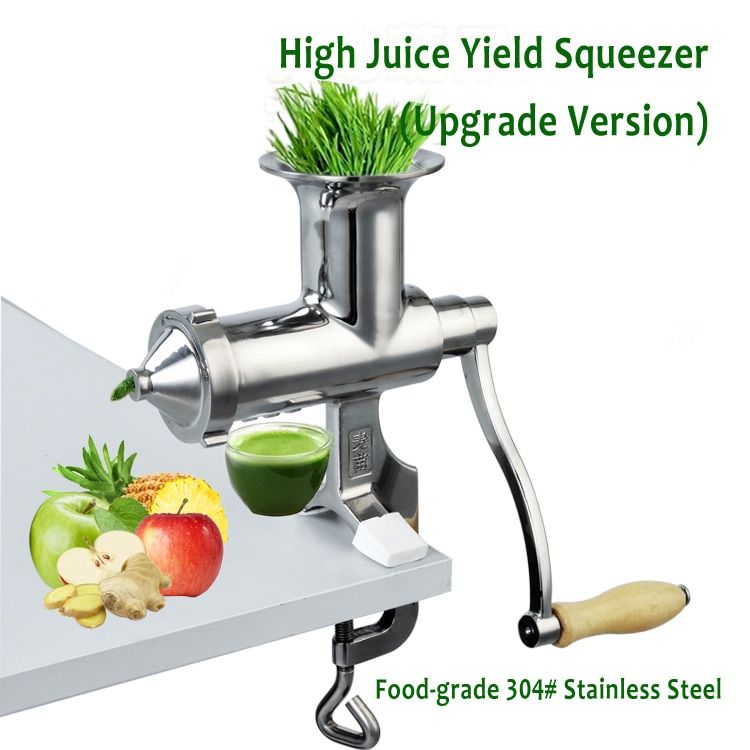 Upgraded Hand Operation Juice Extractor Stainless Steel Wheat Grass Juicer Squeezer Fuite Juicing Presser with High Juice Yield