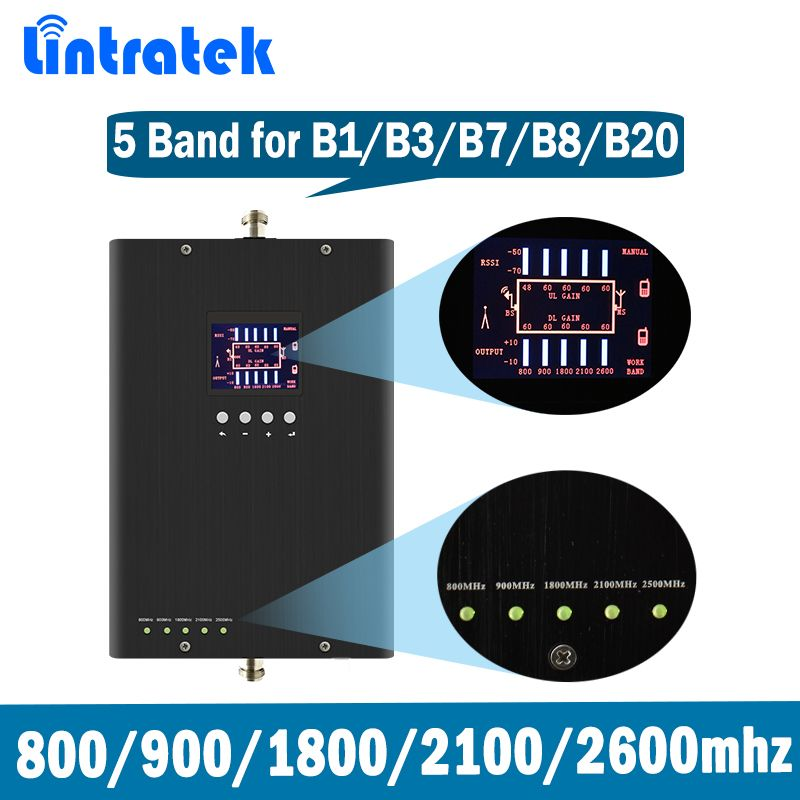 Lintratek 5 Band Signal Repeater for B1/B3/B7/B8/B20 GSM DCS LTE WCDMA 800/900/1800/2100/2600MHz Mobile Signal Booster Amplifier