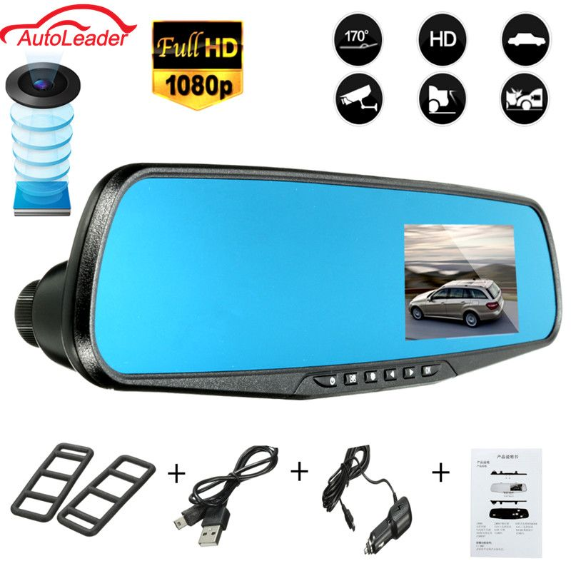 2.8 Inch LCD 1080P Car Parking Rearview Mirror Monitor Car DVR Dash Camera Video Recorder