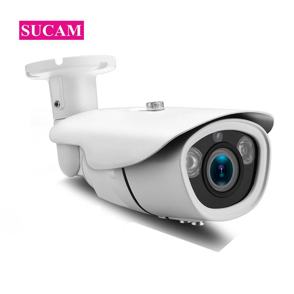 SUCAM Vario 5MP AHD Kamera 4 karat 2,8-12mm 5,0 Megapixel CMOS Analog High Definition CCTV Kamera mit OSD Kabel 2560x2048 p