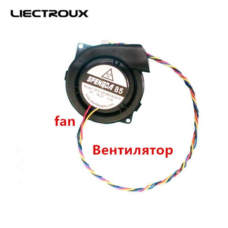 (B6009) Fan Assembly for Vacuum Cleaning Robot LIECTROUX B6009, 1pc/pack