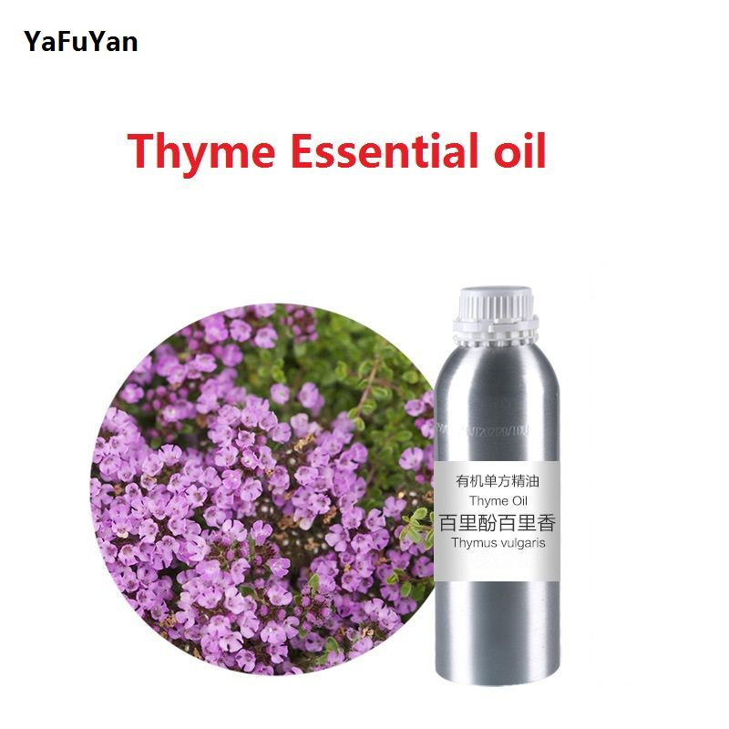 Cosmetics 50g/ml/bottle thyme essential oil base oil, organic cold pressed vegetable oil plant oil free shipping skin care