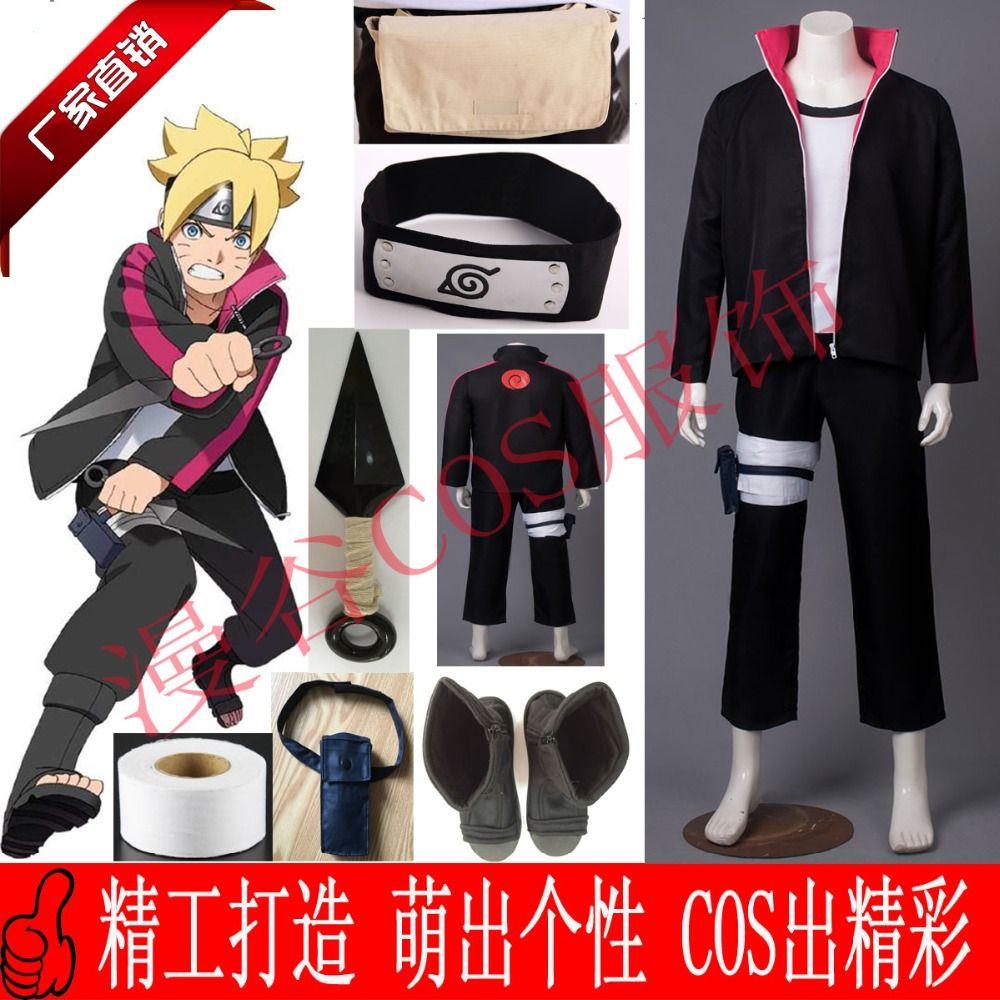 NARUTO Boruto Uzumaki Cosplay Halloween Uniform Mantel + t-shirt + Pants + Taschen + Schuhe + Stirnband + waffen