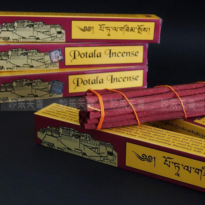 Encens tibétain potala purement à la main à partir d'herbes médicinales hautement aromatisées, bâtons d'encens tibétains faits à la main