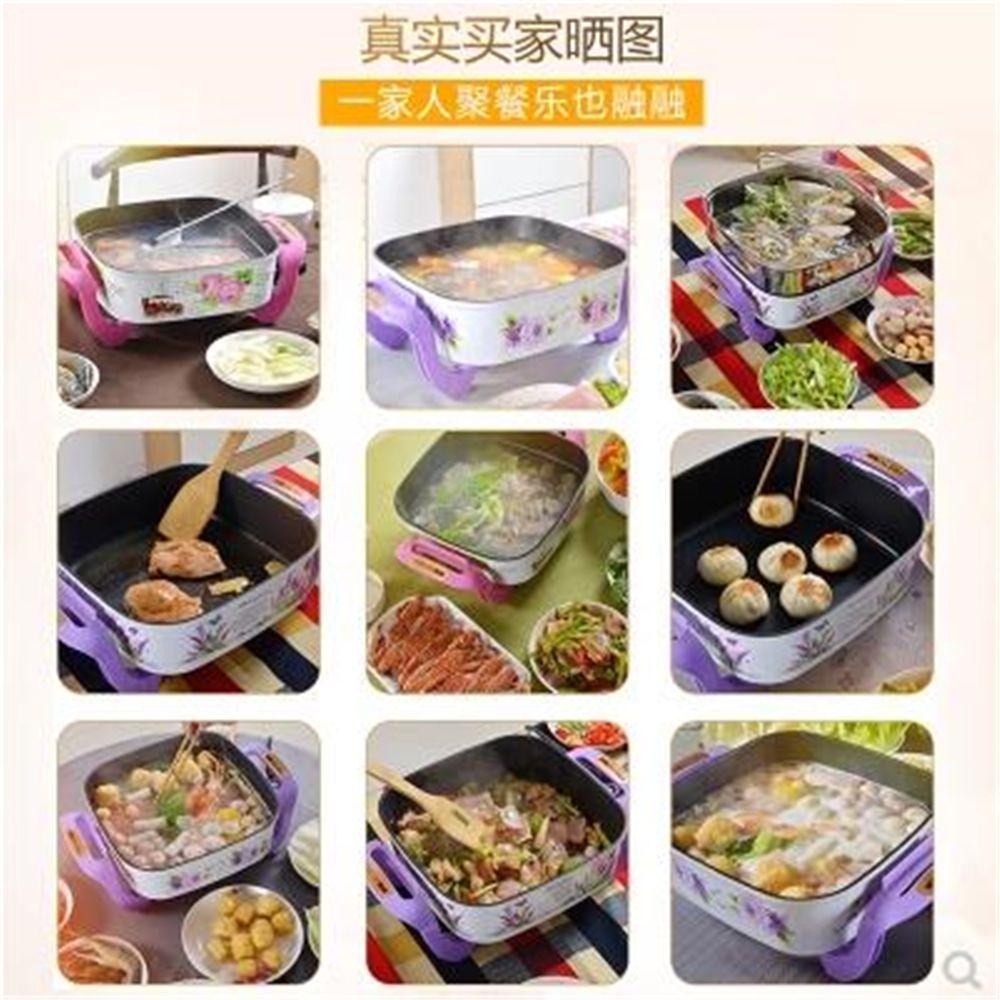 missli sb 105-130usd electric cooker household electric hot pot cooking one pot cooking electric pot non-stick baile li 9.9