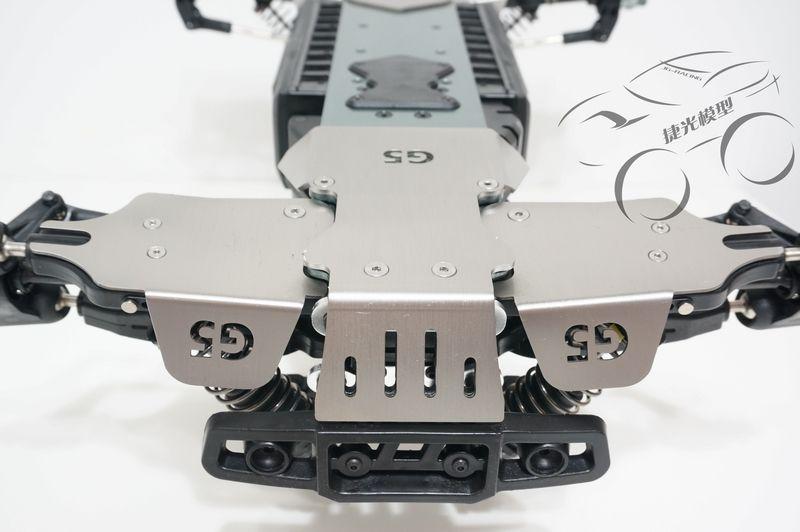 Edelstahl Chassis Platte Schutz Anti Crash + Suspension Arm Platte Für Thunder Tiger MT4 G5 NEUE