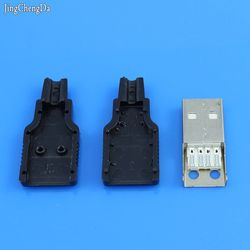 Jing Cheng Da 10-100Set/lot DIY USB 2.0 A type Male Assembly Adapter Connector Plug Socket black solder type plastic shell