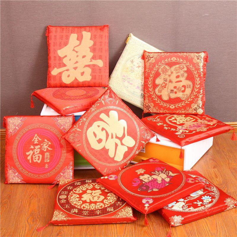 4 шт./лот моющиеся подушки сиденья в китайском стиле свадебные радостное 43*43 см стулья Подушка Home Decor диван смесь красный свадебные подушки с...