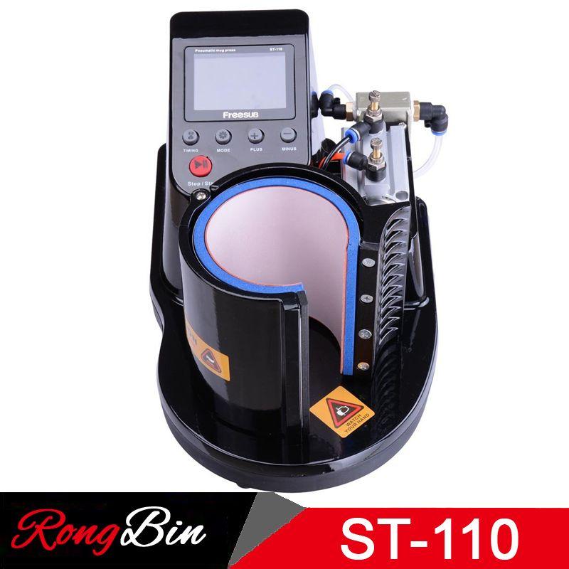 ST110 Pneumatische Sublimation Vakuum Maschine Automatische Wärme Drücken Maschine 11 unze Becher Thermische Transfer Kaffee Magie Tasse Becher Druck