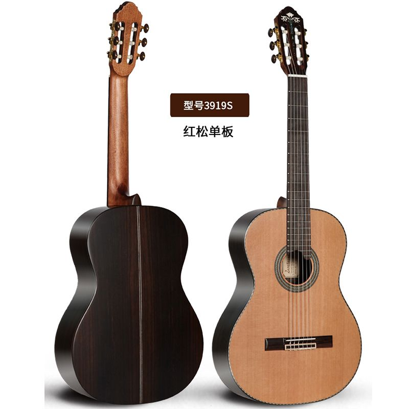 Handmade Long Face Single Hand 39 Inch Single Board Classical Guitar String Guitar And Male And Female Musical Instruments