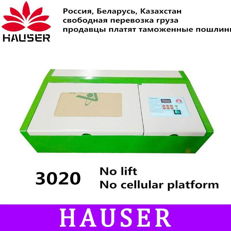 Freies verschiffen HCZ co2 laser cnc 3020 mit aufzug plattform laser gravur cutter maschine mini kennzeichnung maschine cnc router diy laser