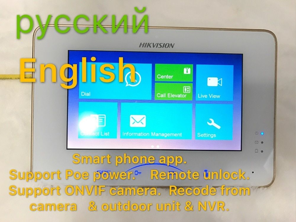 Hikvision DS-KH8301-WT DS-KH8301-A Indoor Video Touchscreen 7inch Monitor 1024X600 0.3MP camera,TF Card slot,wired intercom
